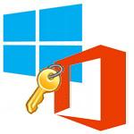 ProduKey trouver vos clés Office et Windows
