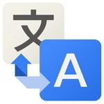 Traduisez avec Google Traduction